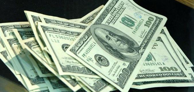 Dolar haftanın son gününe rekorla başladı