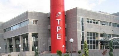 Marka tescilinde Türkiye dünya dördüncüsü